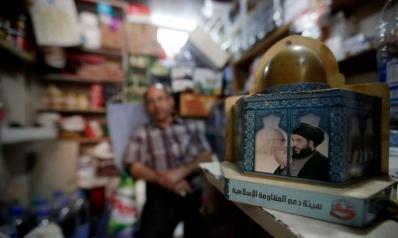 حزب الله يجمع التبرعات في الطرقات بعد توقف الدعم الإيراني