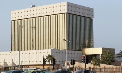 صندوق النقد: الاقتصاد القطري أثبت قدرته على الصمود بمواجهة الحصار