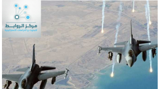 الروابط: لا ضربة أمريكية على إيران في الأفق، ولكن