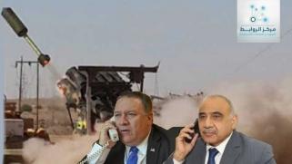 الروابط: يتابع مجريات الحرب بالوكالة في العراق