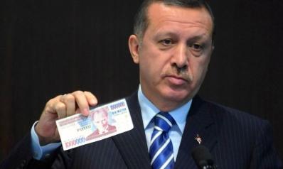 لماذا فشل أردوغان في إدارة معركة تركيا مع الديون الخارجية؟