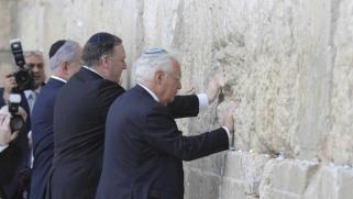 الأصولية اليهودية الصهيونية التي تستحث نقيضها