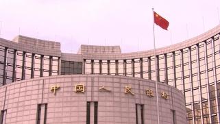 الصين تقدم تسهيلات جديدة للاستثمارات الأجنبية