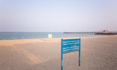 للمرة الأولى في تاريخها… الكويت تتجه نحو التنقيب عن الغاز في البحر