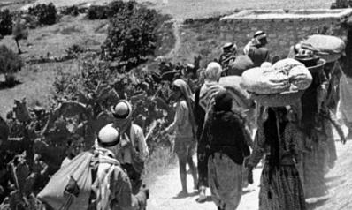 هآرتس: إسرائيل تدفن وثائق مجازر وفظائع النكبة