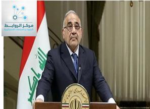"""الأمر الديواني""""237″: عادل عبدالمهدي نحو إعادة ترتيب البيت العراقي"""
