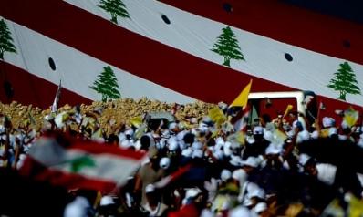 مسيحيو لبنان يواجهون الاختلال الديموغرافي بالتمسك بـ«الطائف»