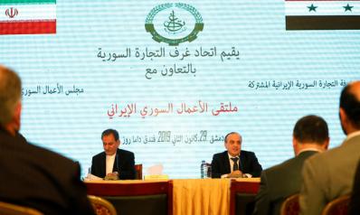 معرض 'إعادة إعمار سوريا': النفوذ الإيراني والعقوبات الأمريكية