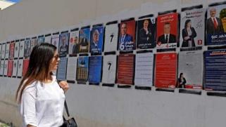 شعارات الرئاسيات التونسية.. ثورية ومنسوخة وشعبوية