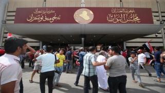 البرلمان العراقي يبحث عن دور لحل الأزمة مع كردستان
