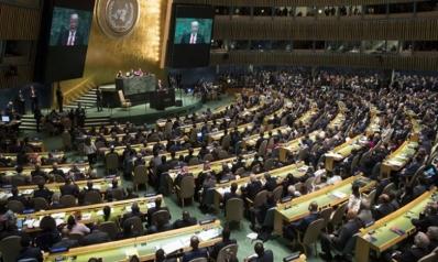 الجمعية العامة للأمم المتحدة: ملفات شائكة ووجوه غائبة