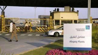بومبيو يتهم إيران بمهاجمة أرامكو شرق السعودية