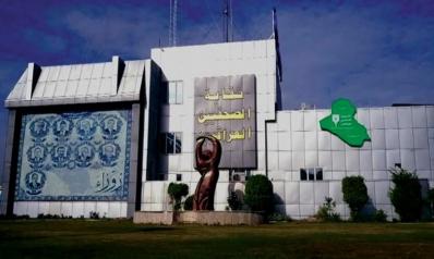 «ميثاق شرف» صحافي في العراق لتقاسم عوائد الإعلان الحكومي بـ«إنصاف»