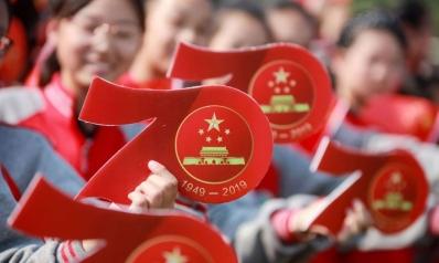 الصين في ذكرى تأسيسها تستعرض قوتها ولا تفرط في شيوعيتها