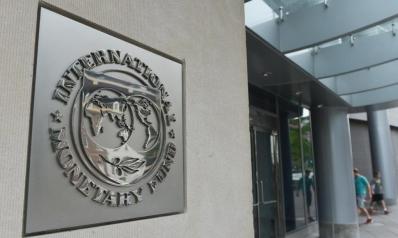صندوق النقد والبنك الدوليين.. من يحكم وكيف تصدر القرارات؟