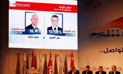 مفاجأة سعيد والقروي في تونس.. هل تلهم الجزائريين؟
