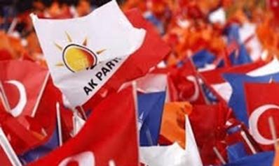 إلى أين يمضي حزب العدالة والتنمية التركي؟