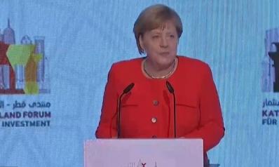 مركز ستراتفور: المال وحده لن يحل مشاكل ألمانيا الاقتصادية