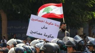 """""""أزمة الدولار"""" تدخل لبنان في دوامة الاحتجاجات"""