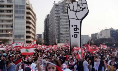 صندوق النقد الدولي يعتبر البطالة محركا للتظاهرات في دول عربية