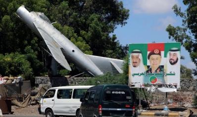 قيادات إخوانية يمنية تلوّح بالمواجهة لإفشال اتفاق جدة