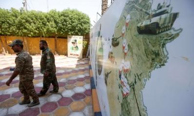 ما سقط في العراق…