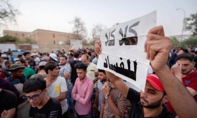"""مكافحة الفساد في العراق لا تطال """"حيتانه"""""""