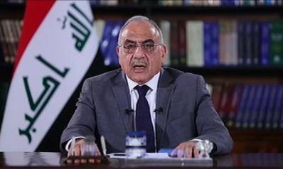 رئيس وزراء العراق: محكمة للفساد وخفض لرواتب المسؤولين وتعديل وزاري غير طائفي
