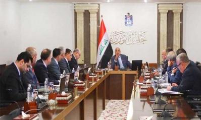 الحكومة العراقية تُعفي عشرات المدراء العامين من مناصبهم