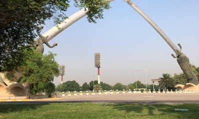بغداد… أربعون عاما من القطيعة