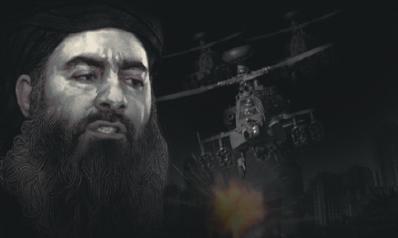 استراتيجية محاربة الإرهاب بعد البغدادي