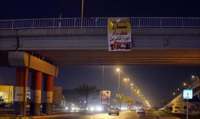 إيران مطرودة حتما من العراق