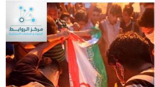 القلق: عنوان الموقف الإيراني من احتجاجات العراق
