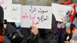 الاحتجاجات تعلي صوت العراقيات