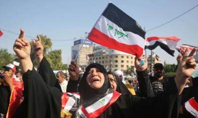 رمزية كربلاء تعطي زخما للثورة العراقية