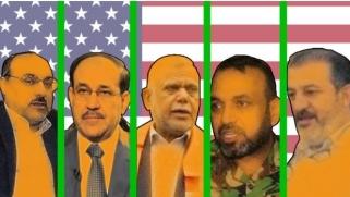 شخصيات عراقية على لائحة عقوبات واشنطن بتهمتي الفساد والقمع