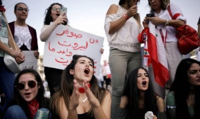 """شعار """"هيهات منّا الذلّة"""" ينقلب على نصرالله"""
