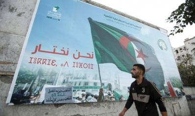 """السلطة تستنجد بـ""""المسيرات العفوية"""" لإقناع الجزائريين بالانتخابات"""