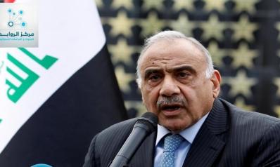 عبد المهدي يؤيد حرية الشعب ويدعو لبناء الوطن لمواجهة التحديات