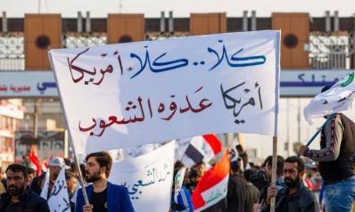السيستاني يحاول تطويق تداعيات الضربة الأميركية للحشد الشعبي