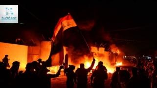 إيران تحترق في العراق
