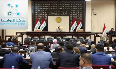 تشكيل الحكومة… معضلة العراق المستمرة