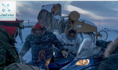 الصورة الاقتصادية الجديدة في القطب الشمالي