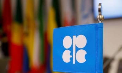 أوبك تستبعد تأثر إمدادات النفط بالتوترات الإقليمية