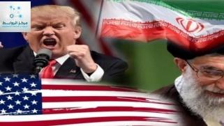 التوترات بين طهران وأمريكا خطوة تصعيدية في منطقة اقتصادية خطيرة