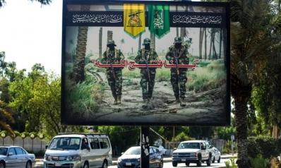 """في حربها ضد """"داعش"""": هل كان لإيران دور في إحباط إبادة جماعية في عصرنا الحاضر؟"""