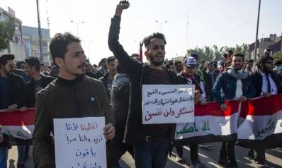 اليوم الفاصل في تاريخ العراقيين