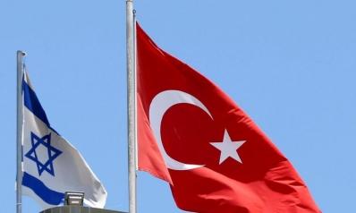 لماذا أدرجت إسرائيل تركيا على لوائح التهديد لأمنها القومي؟