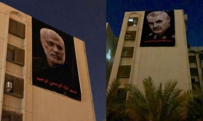 صور قاسم سليماني وأبو مهدي المهندس مقابل السفارة الأمريكية