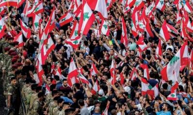 «الانتفاضة اللبنانية»… هل هي الوريثة الشرعية لـ«حركة الوعي»؟